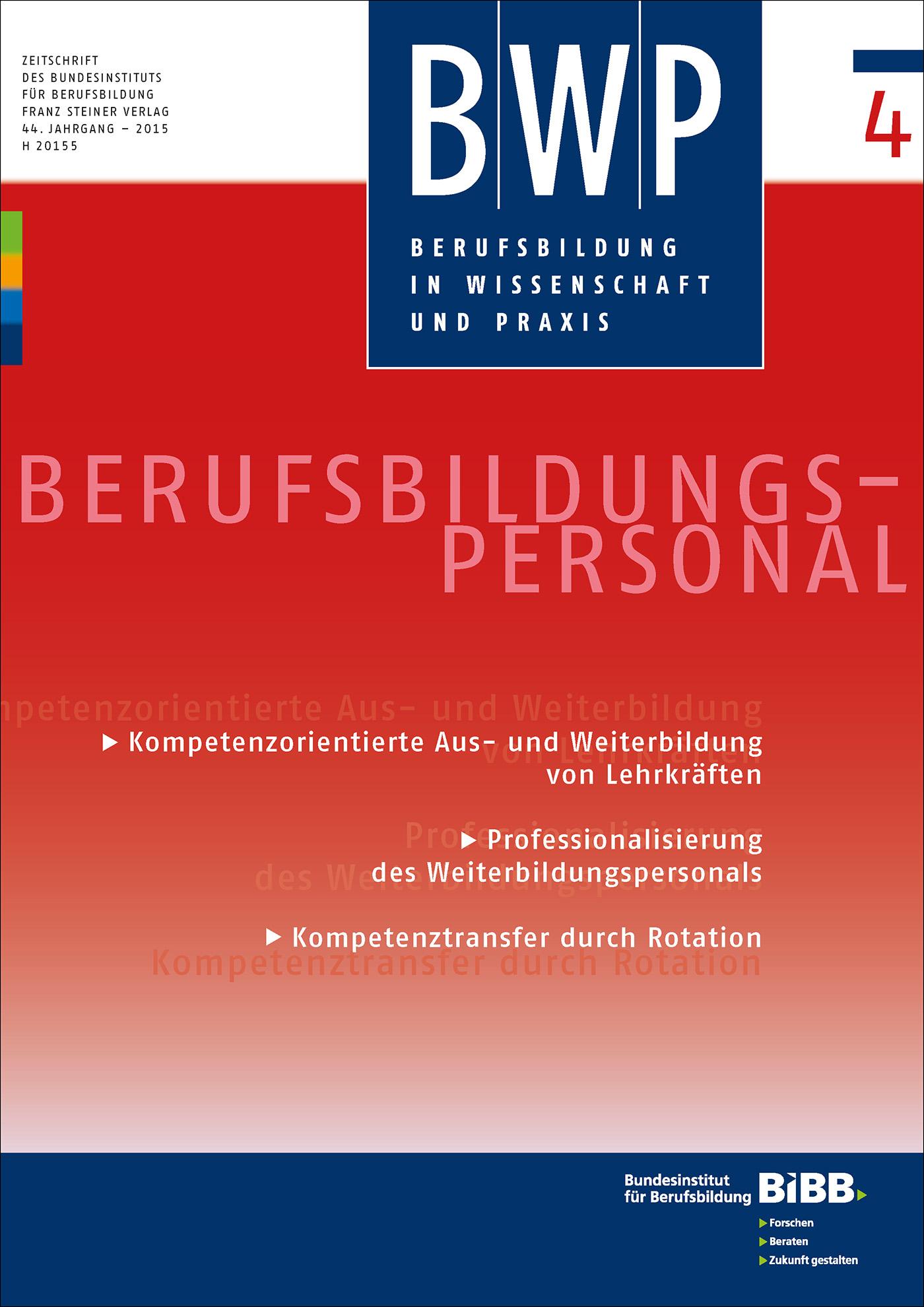 Cover der Zeitschrift BWP Heft 2015/4